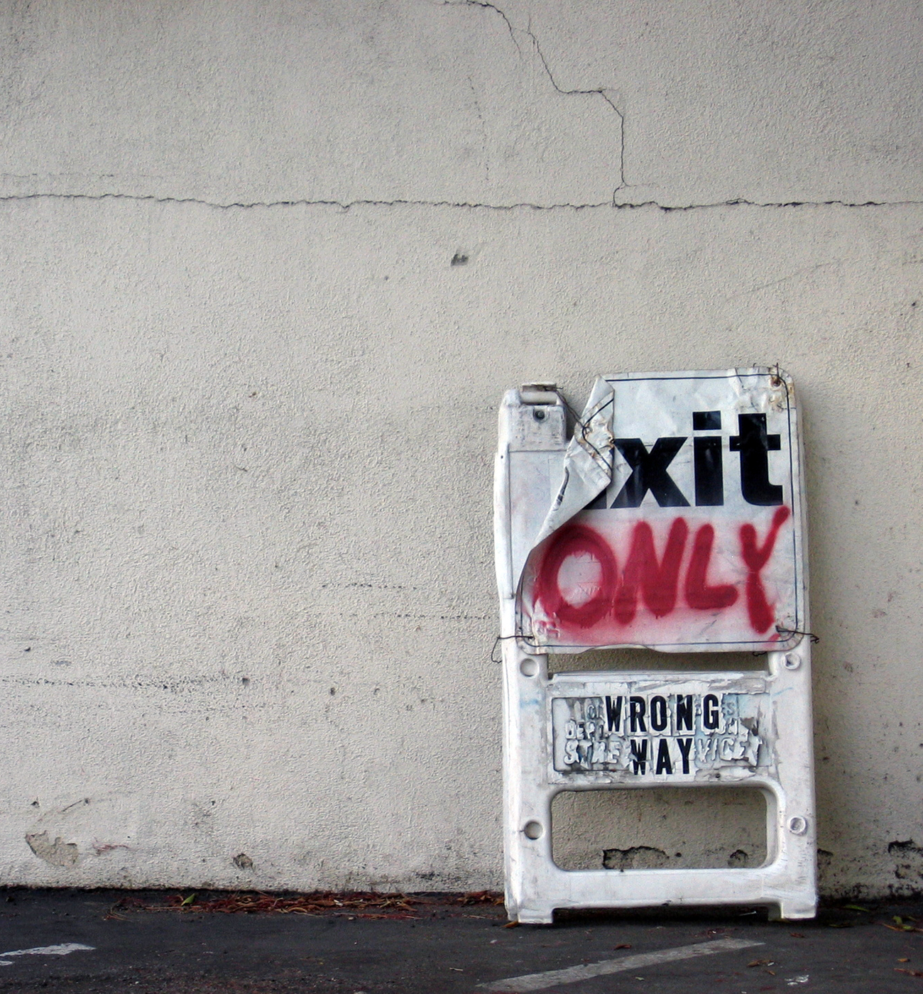 exit-only
